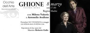 Teatro  Ghione 8 marzo